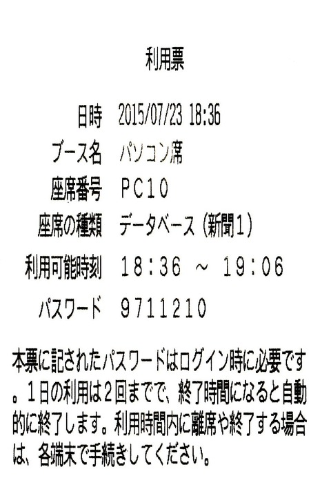 kikuzou_0