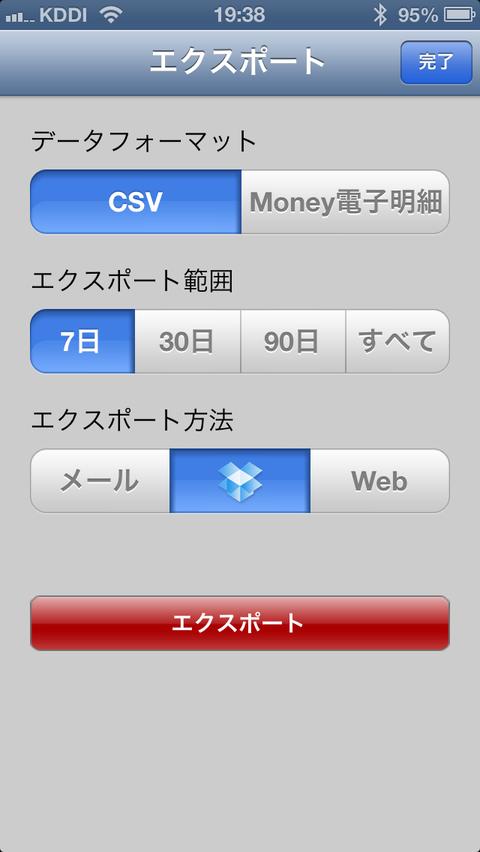 CashFlowExport