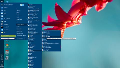 3_computer management