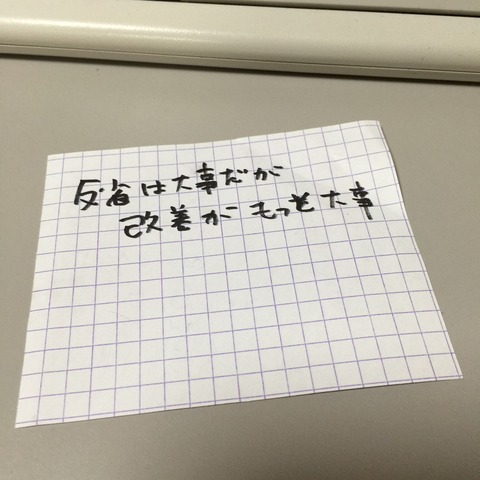 20140929_IMG_0057