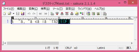 20150814_6