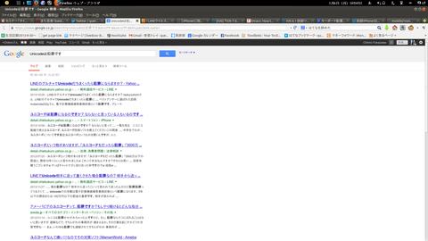 Screenshot from 2014-01-06 19:54:52