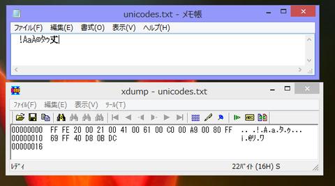 20140113_UTF16LE