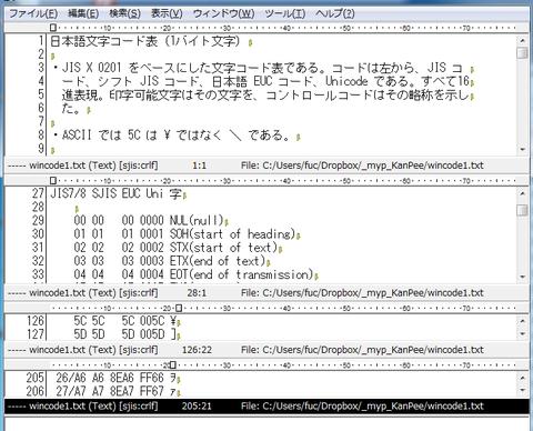 wincode1