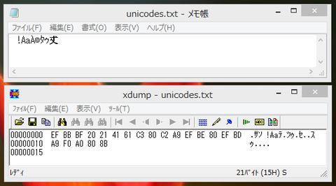 20140113_UTF8