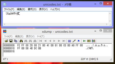20140113_UTF16BE