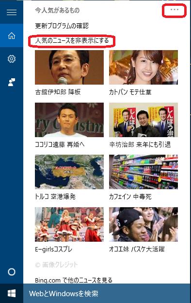 no_news