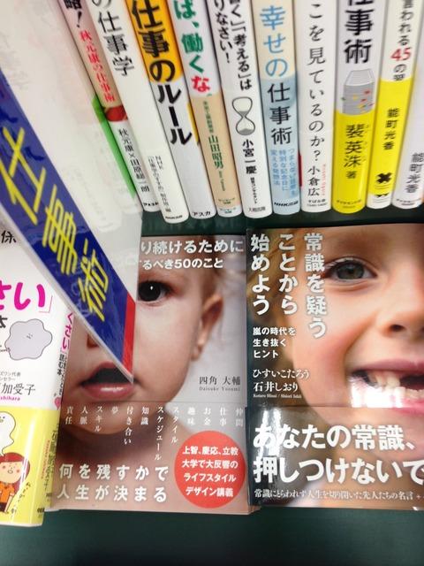 kodomoBook