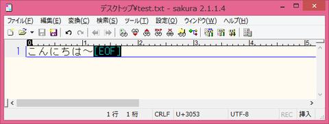 20150814_1