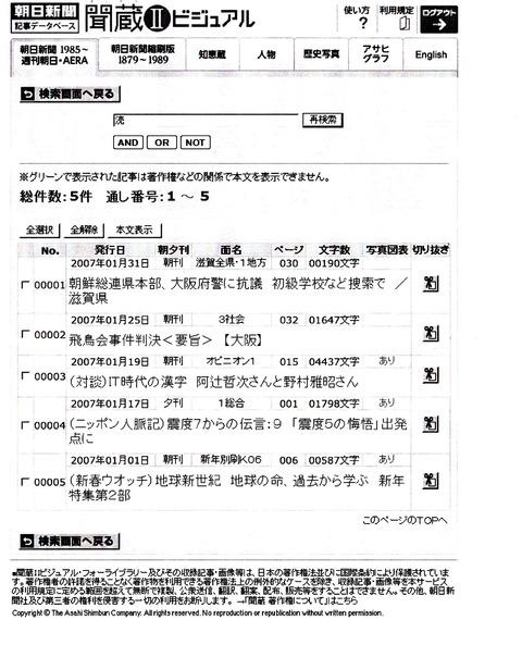 kikuzou_2