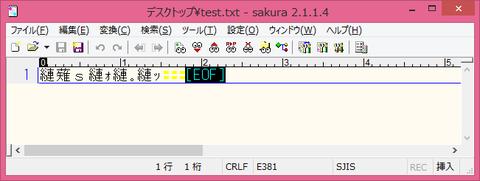 20150814_3