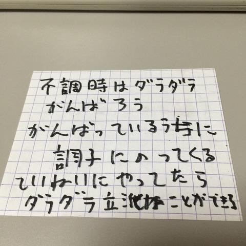 20140929_IMG_0058