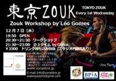 Leo 東京ZOUK