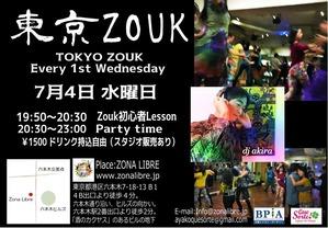 7月4日東京ZOUK