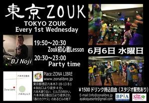 6月東京ZOUK