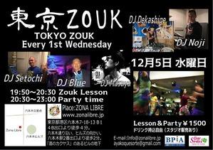 DJS 東京ZOUK