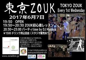 TOKYO ZOUK6gatu