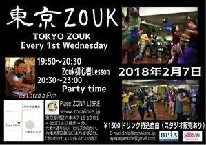 2018年2月7日東京ZOUK