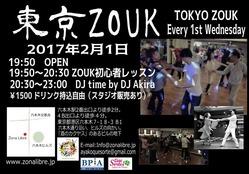 TOKYO ZOUK 2月