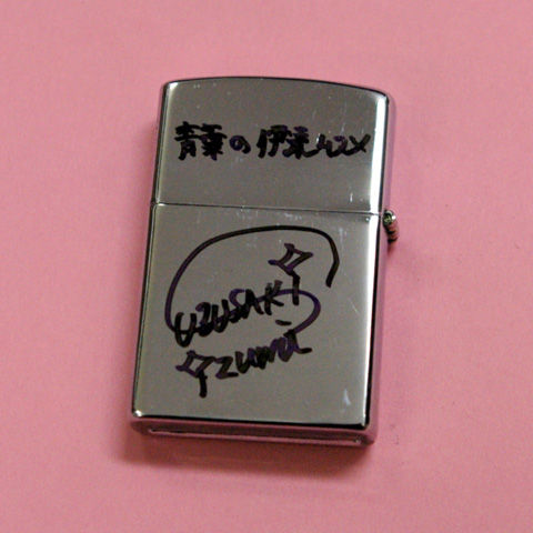 sp0009_lighter_suzusaki01.jpg