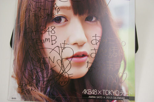 111214_amina_01.jpg