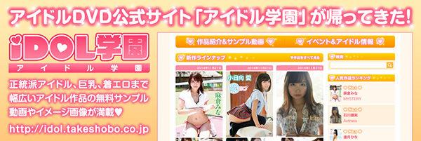 top_bn141.jpg