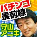 icon_aniki.jpg