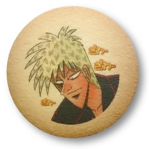 akagi_cookie_akagi