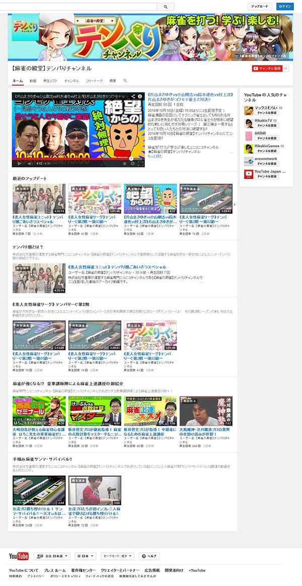 youtube_temparitop600.jpg