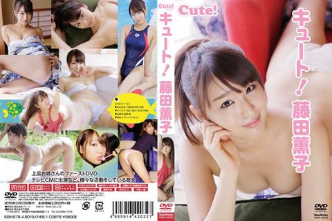 kaoruko-cute-h1h4-900x600