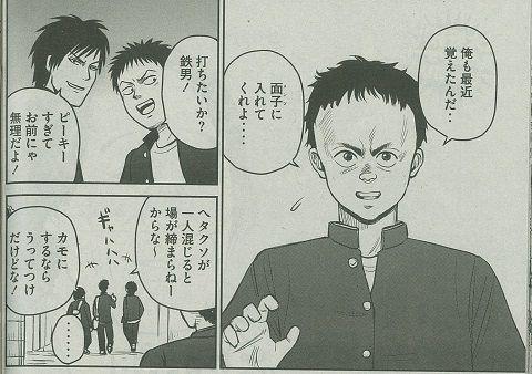 inpachi_02