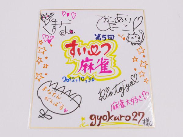 121030_sweets_10.jpg