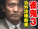 thum_janki3.jpg