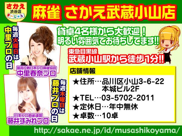 121030_sweets_sakae03.jpg