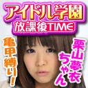 icon_idol110310.jpg