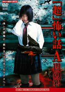 cover_yaminokarasu.jpg
