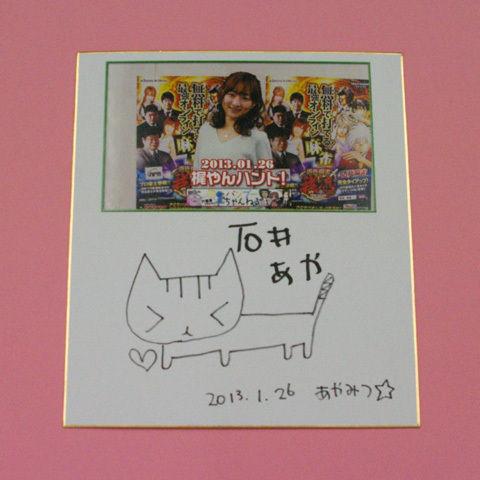 130126_card2.jpg