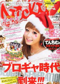 cover_nicky1011.jpg