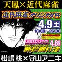 icon_kinori110409.jpg
