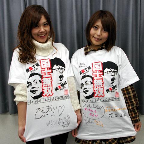 121126_hinatahanamoto.jpg
