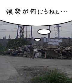 bb6a2b5d.jpg