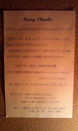 9d417b1f.jpg