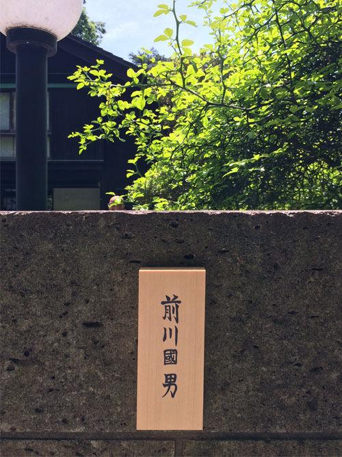 写真 2014-05-03 11 20 18