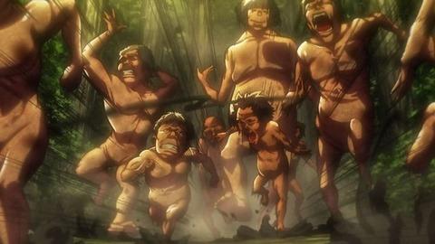 巨人の大群