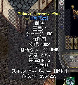 SS200120281226