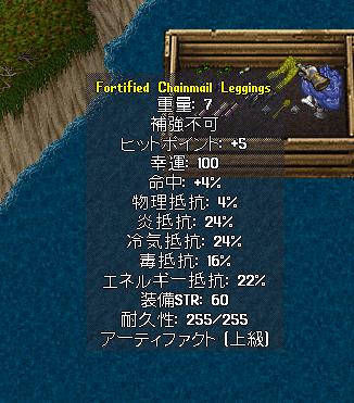 SS201011320704