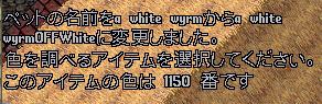 SS501617360216