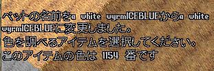 SS341617370218