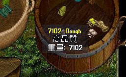 19121619135006