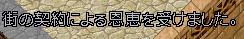 SS010223171204